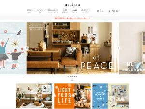 unico|ウニコ公式通販サイト HP