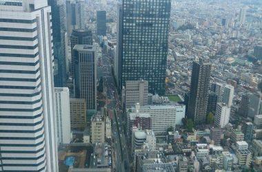 千代田区のイメージ